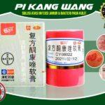 Daftar Harga Salep Pi Kang Wang Di Apotik K24